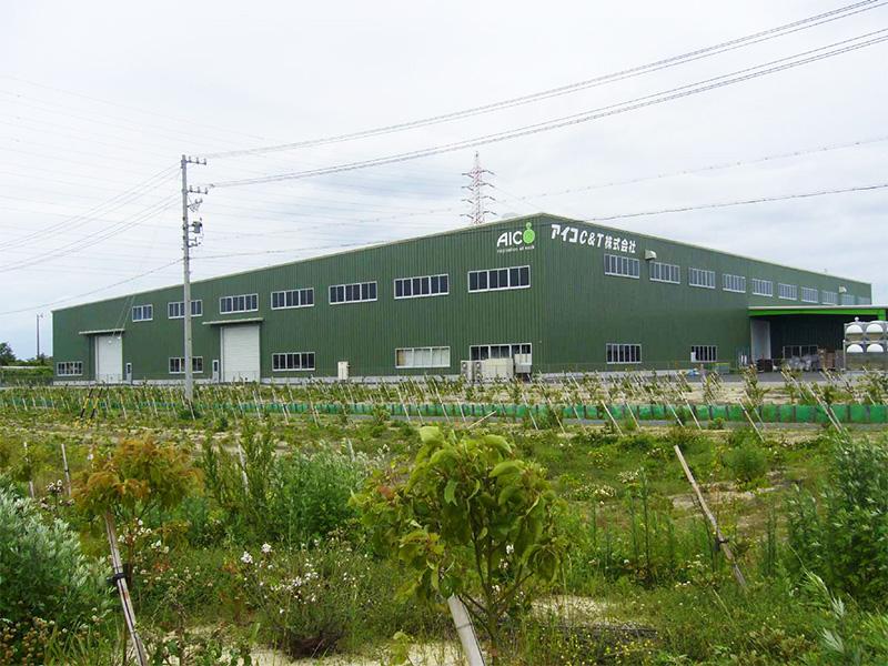 アイコC&T株式会社 知多工場新築工事